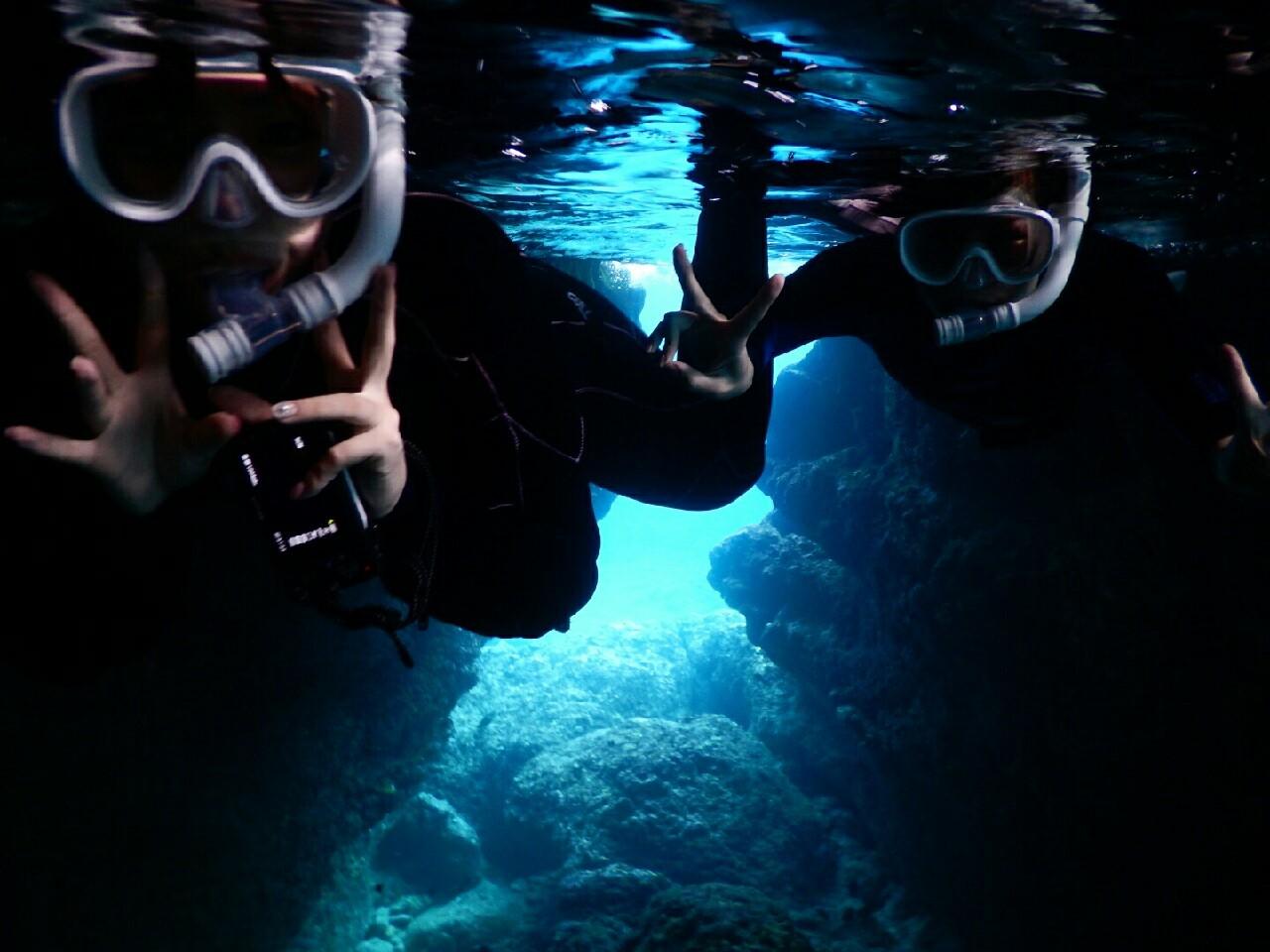 久々青の洞窟